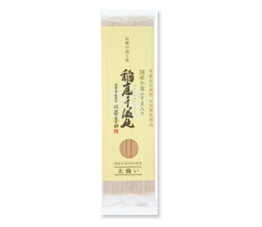 国産小麦ふすま入り稲庭うどん【太綯い】(180g)【KF-20】