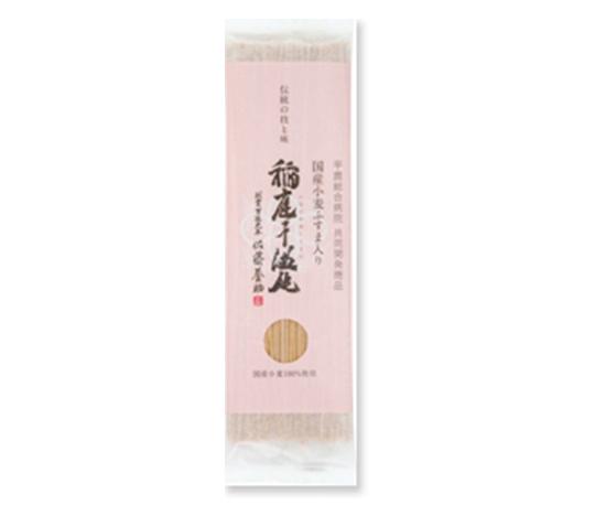 国産小麦ふすま入り稲庭うどん(180g)【KH-10】