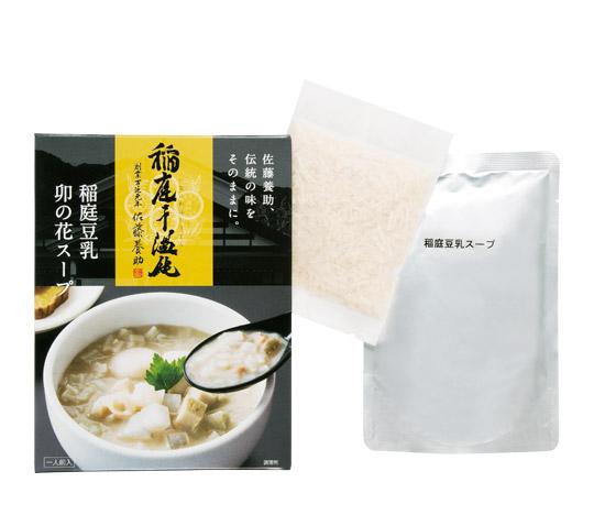 稲庭豆乳卯の花スープ(卯の花めん:50g、豆乳スープ:180g)【MP-05】