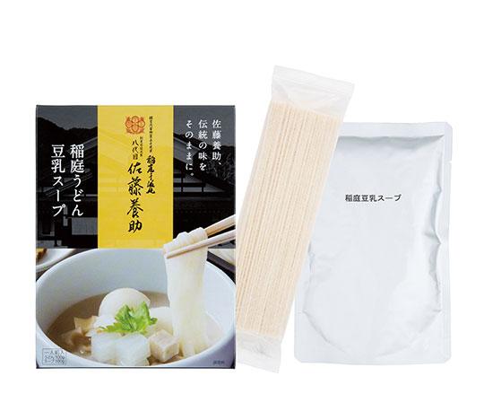 稲庭豆乳うどんスープ(うどん:100g、豆乳スープ:180g)【RMS55】