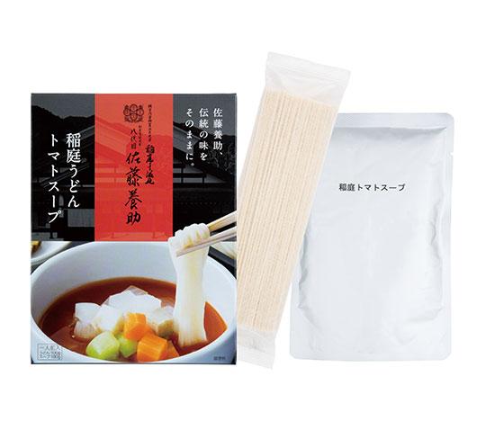 稲庭うどんトマトスープ(うどん:100g、:トマトスープ180g)【RTS55】