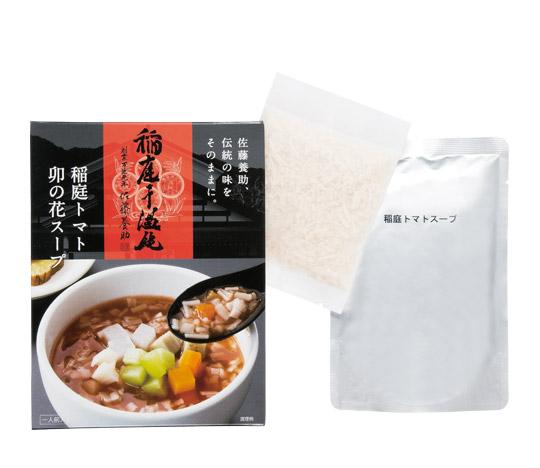 稲庭トマト卯の花スープ(卯の花めん:50g、:トマトスープ180g)【TP-05】