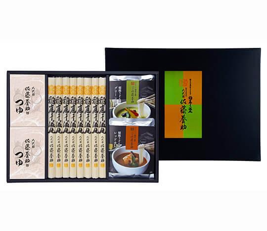 紙化粧箱入り(うどん:80g×8、グリーンカレー:180g×1、レッドカレー:180g×1、つゆ:80g×6)【GR-40】