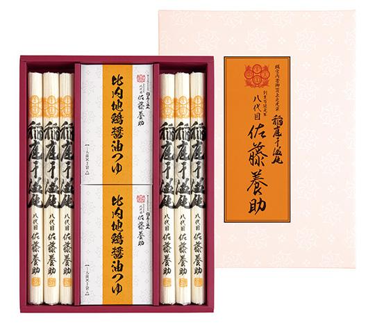紙化粧箱入り【HY-30】