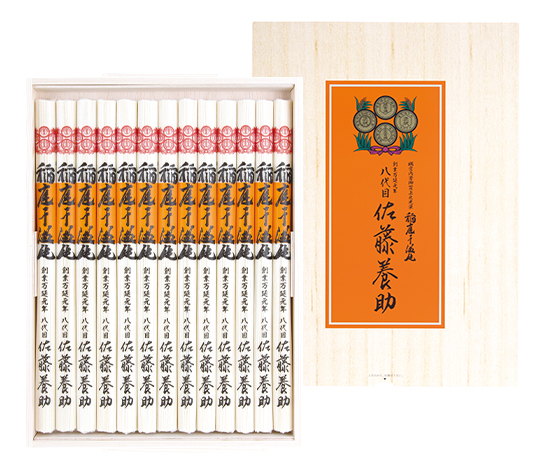 粧箱入り【MYL-50】(100g×13)