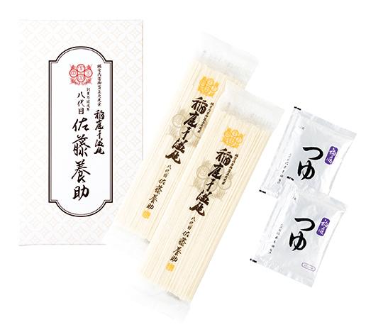 紙化粧箱入り(うどん:80g×2、つゆ:80g×2)【NW-10】