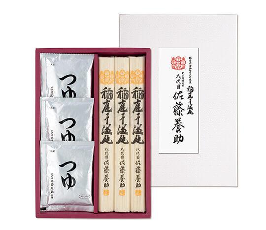 紙化粧箱入り(うどん:80g×3、つゆ:80g×3)【WY-15】