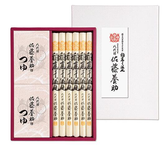 紙化粧箱入り(うどん:80g×6、つゆ:80g×6)【WY-30】