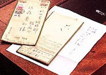 佐藤養助商店 漆蔵資料館 資料展示室